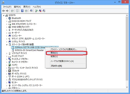 02 MICRO OZ776 WINDOWS 8 X64 DRIVER